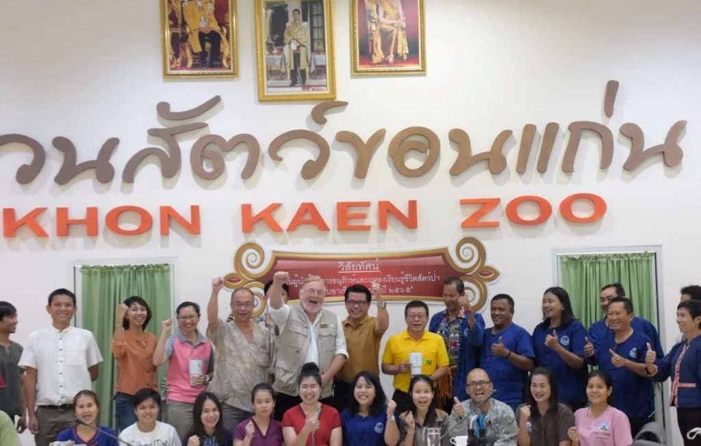 Wild Welfare and a group of zoo staff at welfare auditing training session